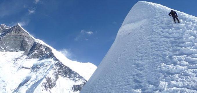 Thapa Peak  Climbing