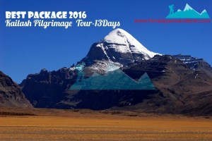 Kailash Pilgrimage Tour (Drive In / Fly Out)